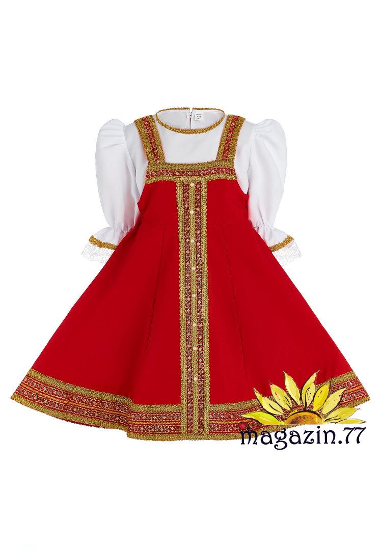 0948c8d9bfc Русский народный костюм