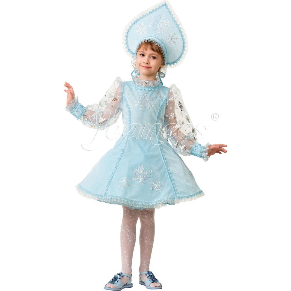 f46973ce5f2 Карнавальный костюм